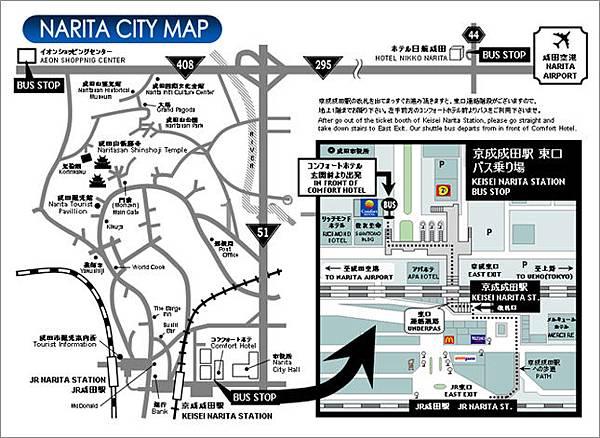 narita_city_map.jpg