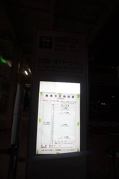 DSC05468