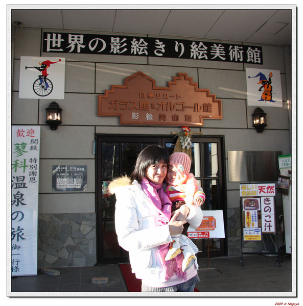 nEO_IMG_Japan 1416
