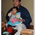 nEO_IMG_Japan 1315