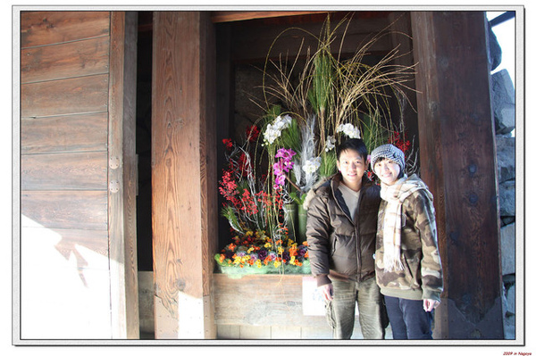 nEO_IMG_Japan 1576_nEO_IMG