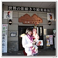 nEO_IMG_Japan 1416_nEO_IMG