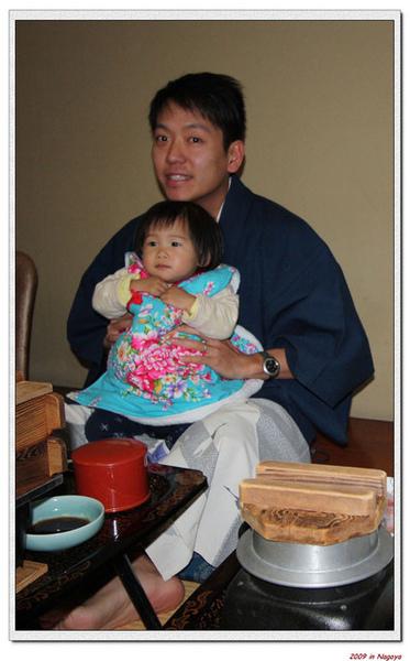 nEO_IMG_Japan 1315_nEO_IMG