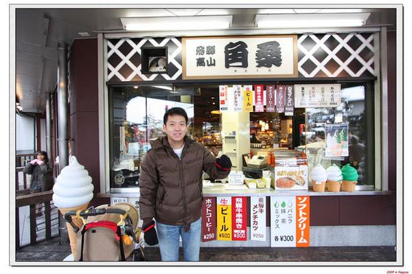 nEO_IMG_Japan 1298_nEO_IMG