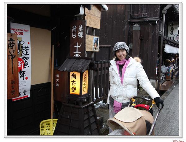 nEO_IMG_Japan 1295_nEO_IMG
