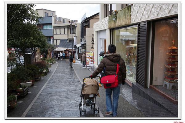 nEO_IMG_Japan 1220_nEO_IMG