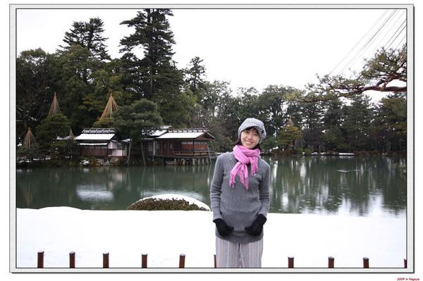 nEO_IMG_Japan 1191_nEO_IMG