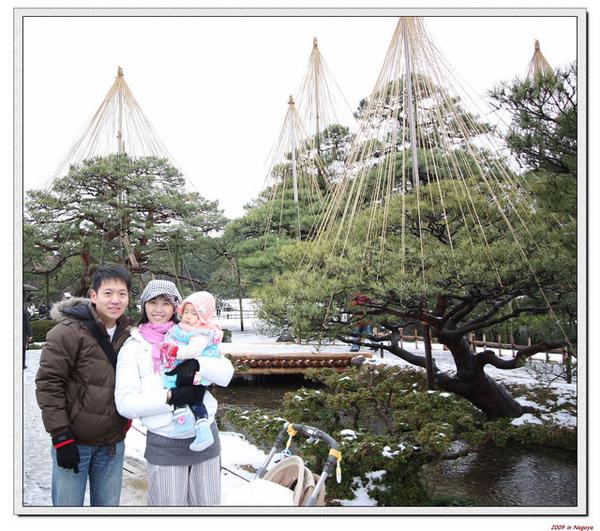 nEO_IMG_Japan 1170_nEO_IMG