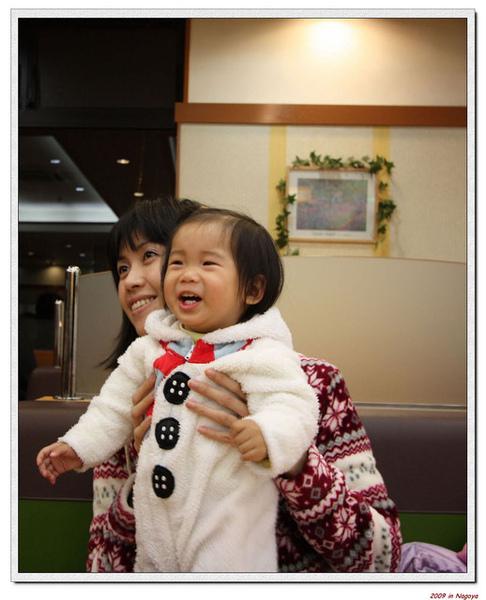 nEO_IMG_Japan 1132_nEO_IMG