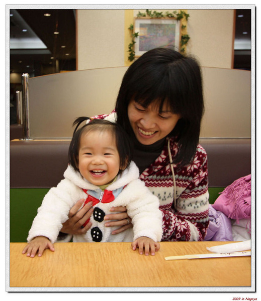 nEO_IMG_Japan 1127_nEO_IMG