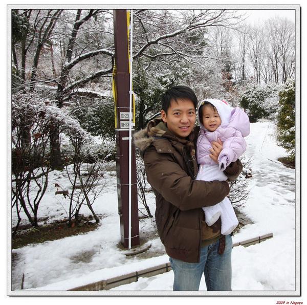 nEO_IMG_Japan 1098_nEO_IMG