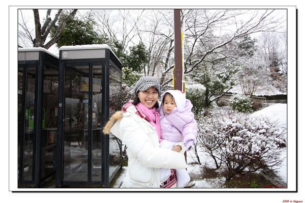 Japan 1110_nEO_IMG_nEO_IMG_nEO
