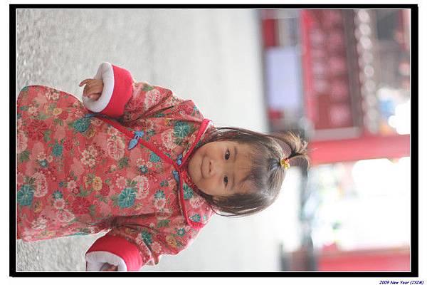2009 new year 147_nEO_IMG