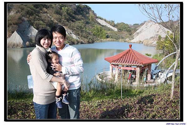 2009 new year 079_nEO_IMG