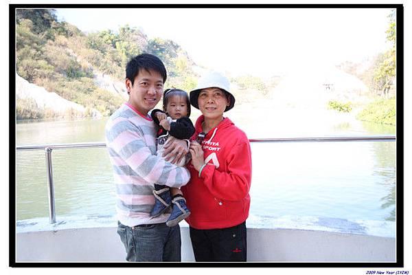 2009 new year 068_nEO_IMG