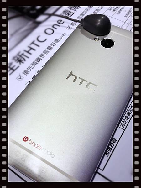 htconetest (9)