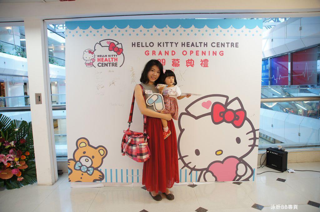 [多圖] 全港首間Hello Kitty健康中心