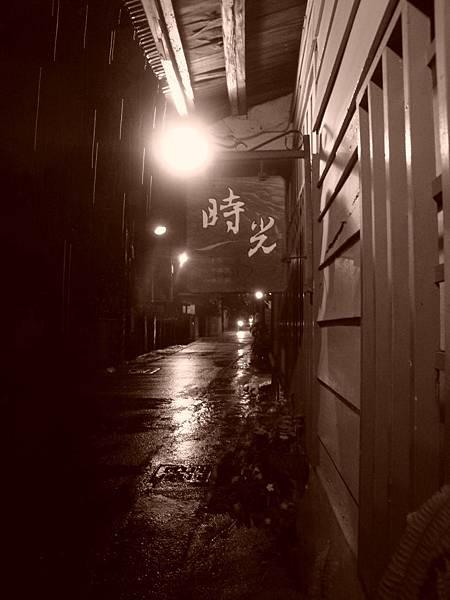 時光二手書店 (53)