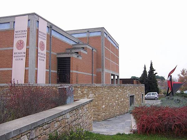 ByzantineCultureMuseum.jpg