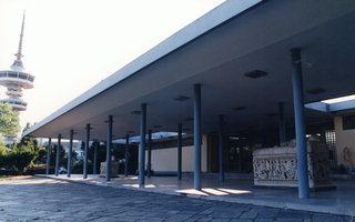 ArchaeologicalMuseum.jpg