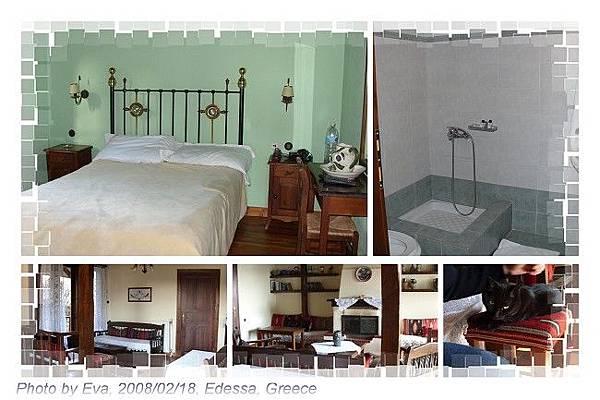 HotelVarosiSmall.jpg