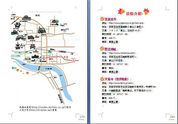 2013秋冊9