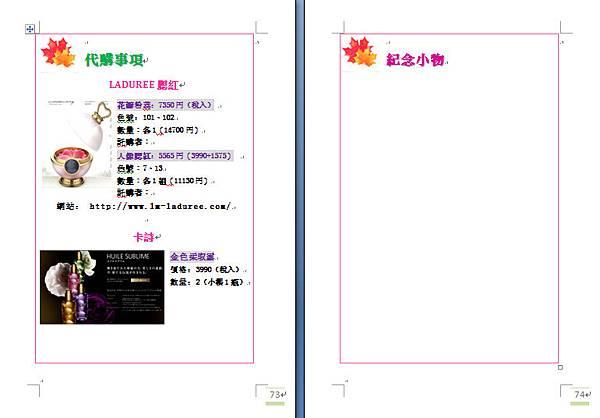 2013秋冊13