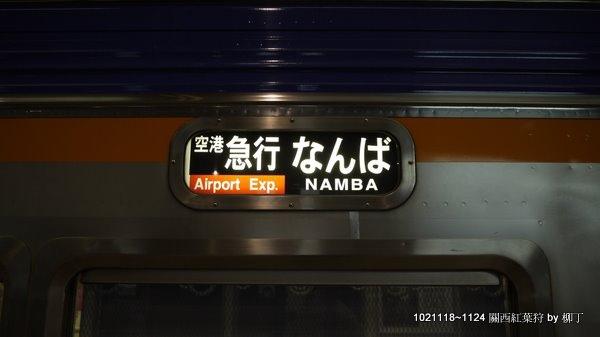 P1110822.JPG