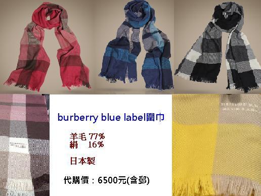 burberry blue label helpbuy