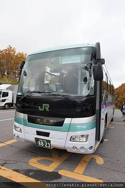 _KIN9472