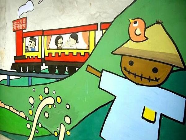 G鎮農會牆面彩繪 1.JPG