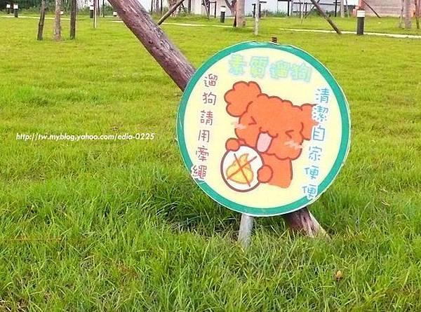 要「素質遛狗」唷!.jpg