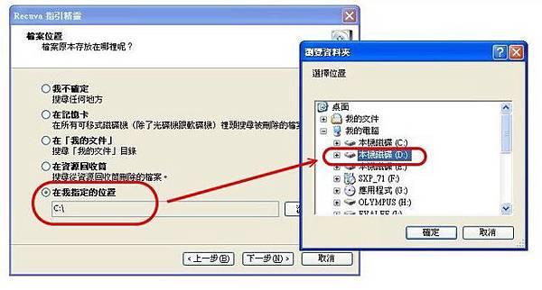 3_選擇檔案路徑.JPG
