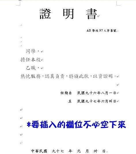 1_主文件.JPG