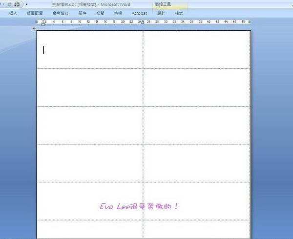 03_空白16格.JPG