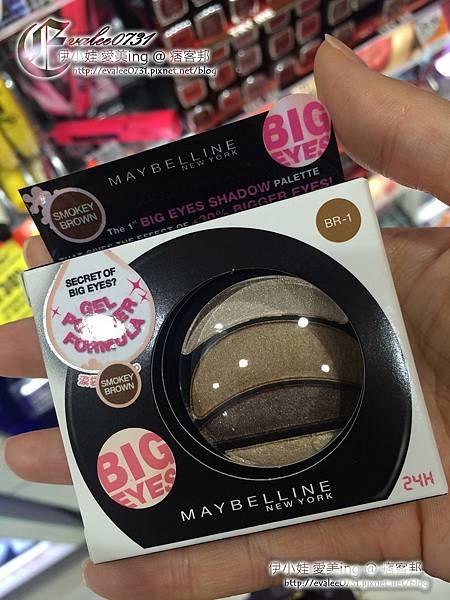 Maybelline 極緻大眼訂製四色眼彩盤