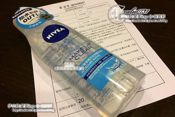 妮維雅 保濕控油深層卸妝水_001