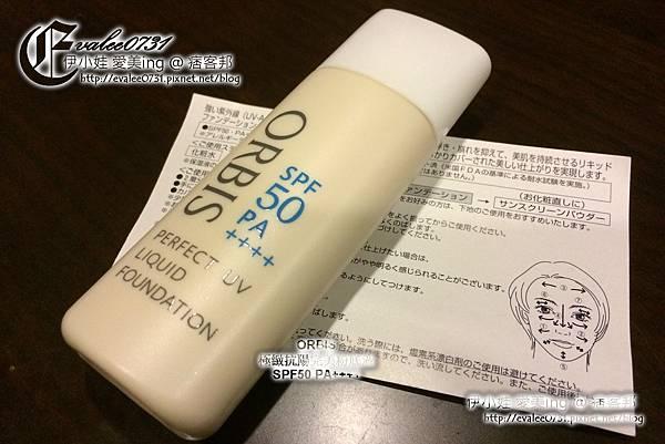 ORBIS 極緻抗陽完美粉底液_002.JPG