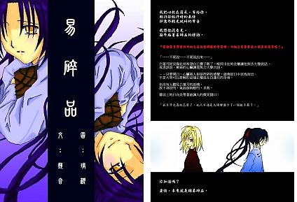 易碎品封面01-3(鮮).jpg