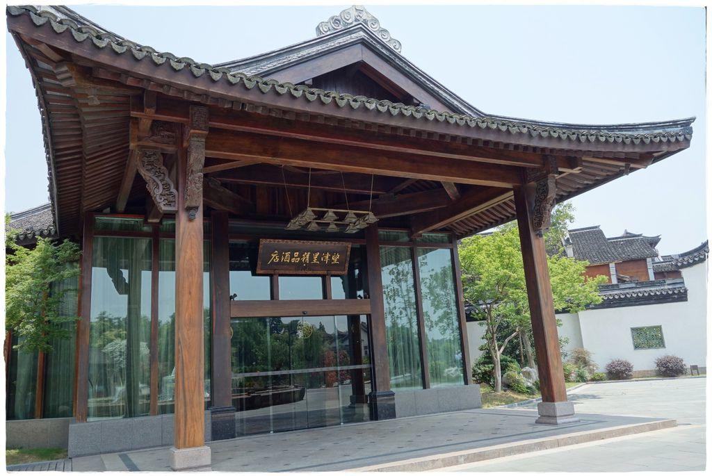 望津里酒店
