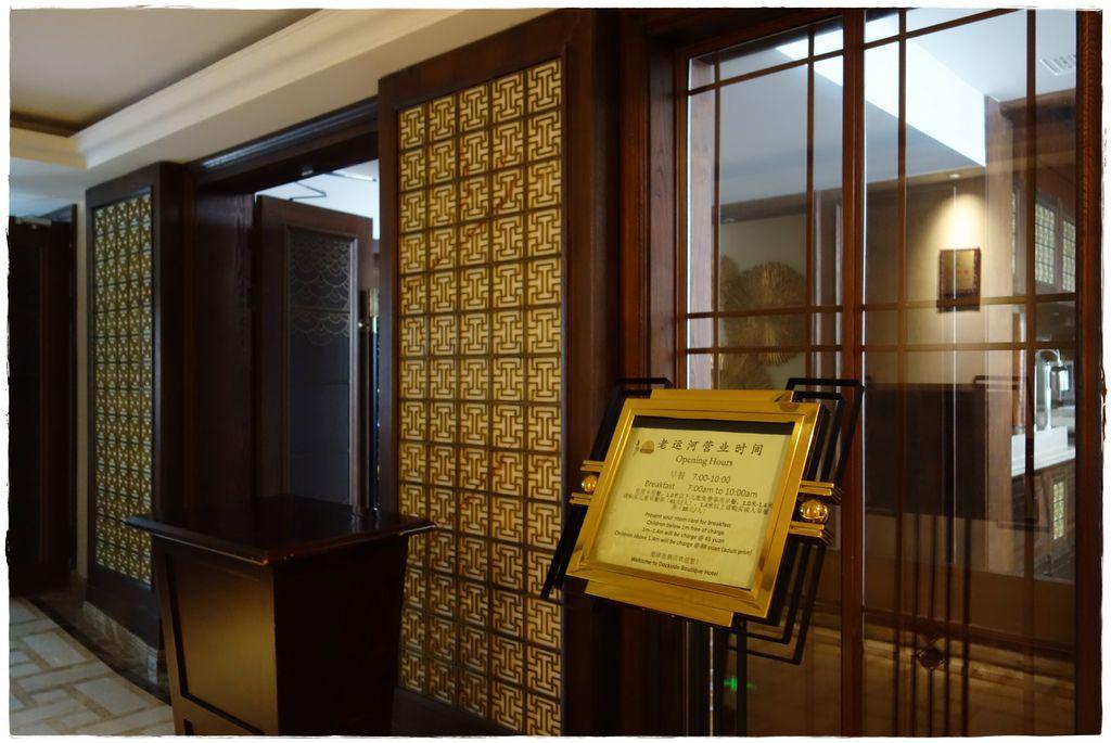 望津里酒店-15