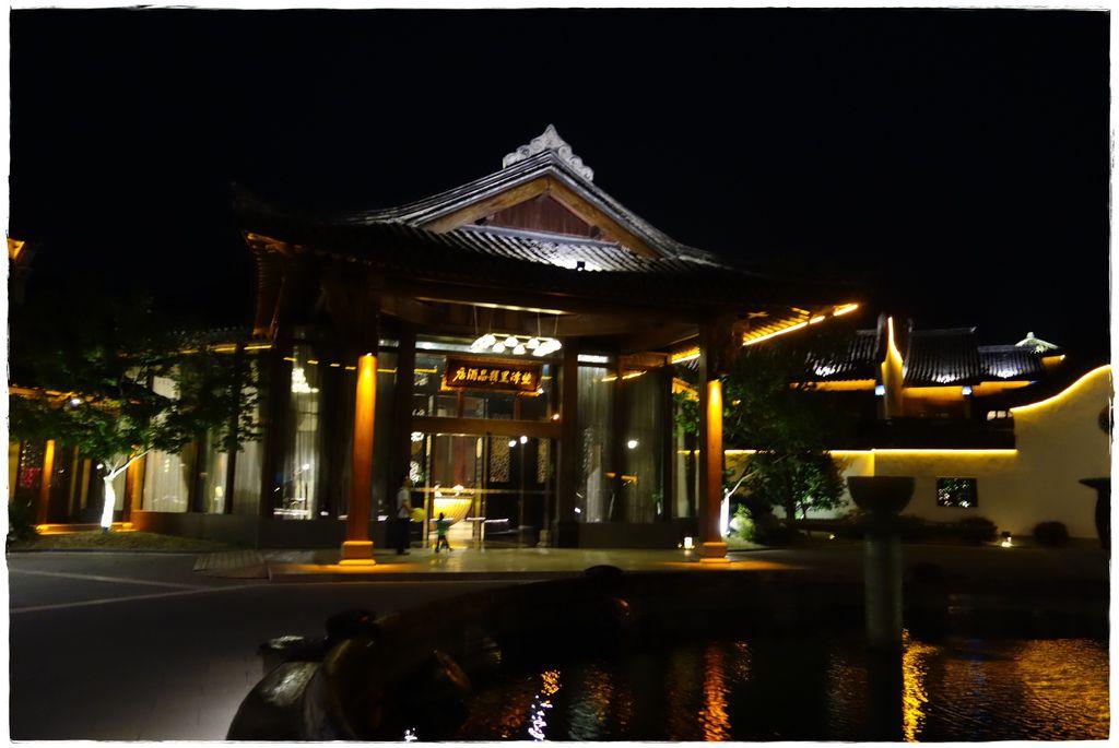 望津里酒店-24
