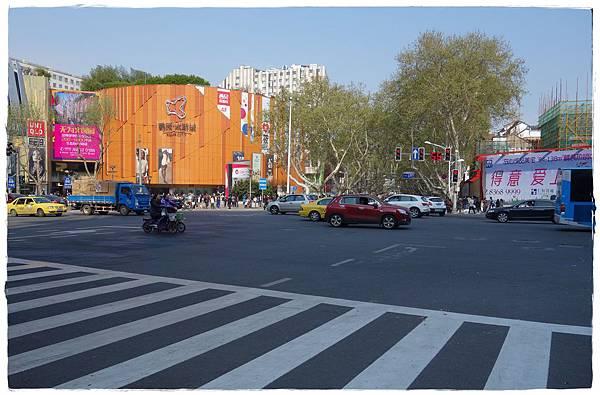 南京-20