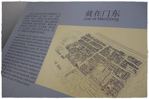 南京-35