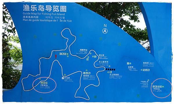 千島湖-14