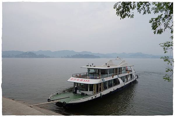 千島湖-21