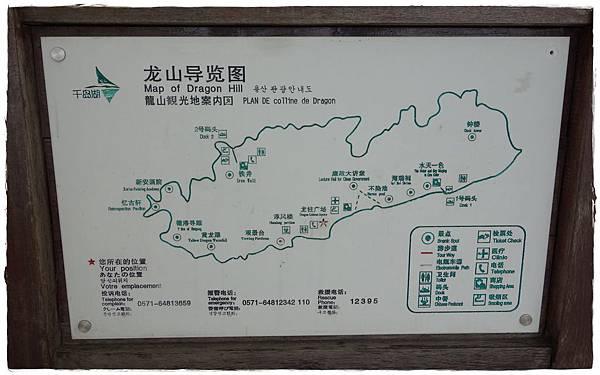 千島湖-24