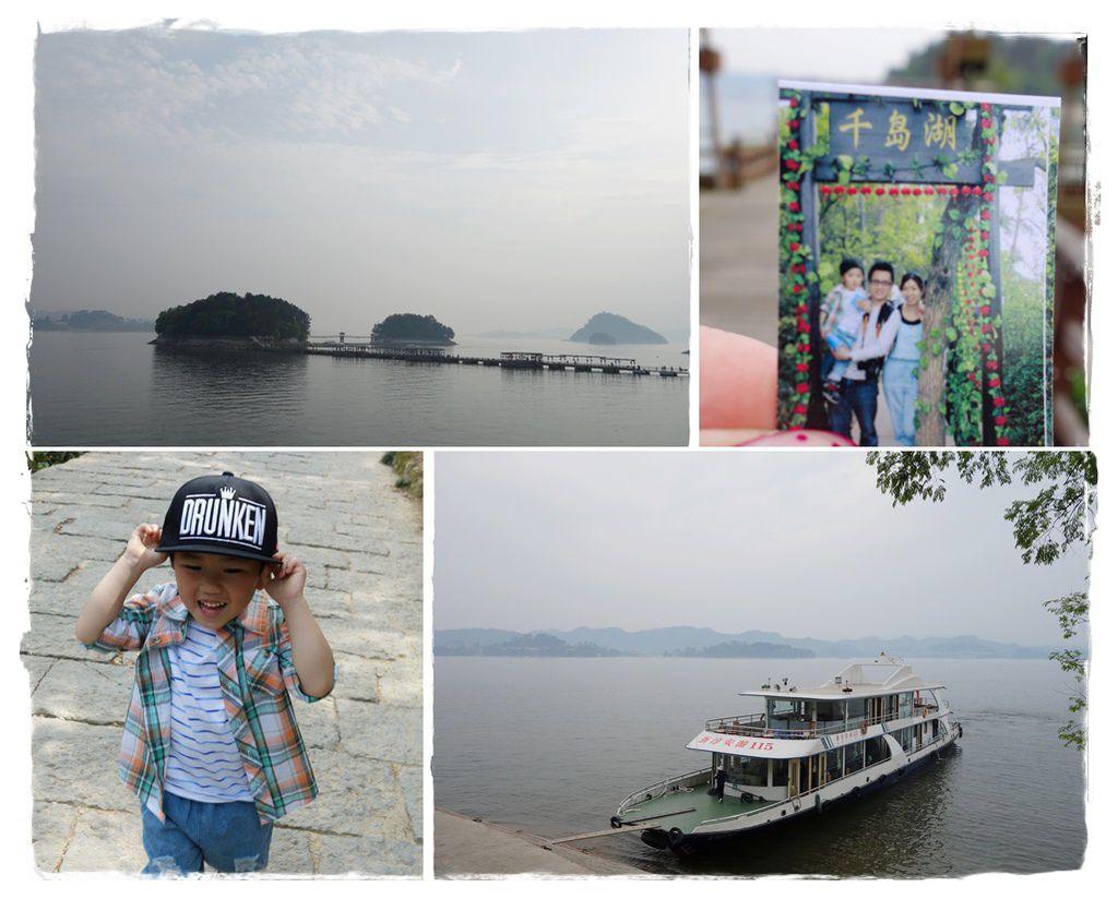 千島湖篇面