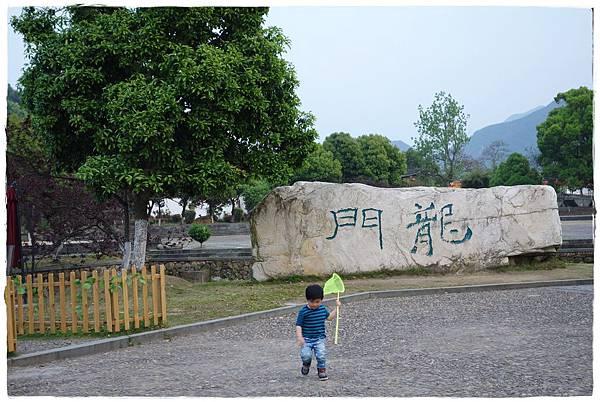 富陽-44