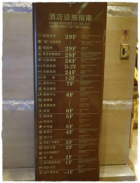 富陽-79